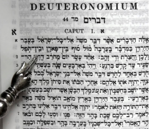 Opening lines of the book of Devarim