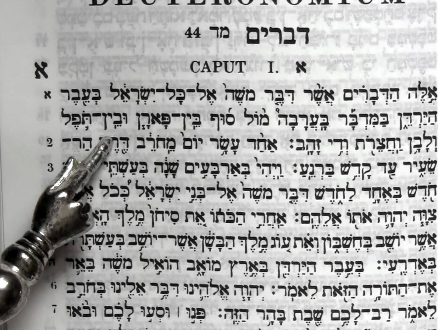 Highlights of Torah in 150 words or less?  Let Devarim inspire you