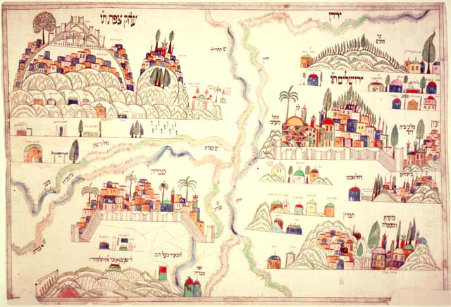 Mythical drawing of four holy cities (Jerusalem, Safed, Tiberias and Hebron) by an anonymous 16th century artist, illustrating a post about the Jewish hymn Ya Ribon, which was written in Safed and speaks of longing for Jerusalem.