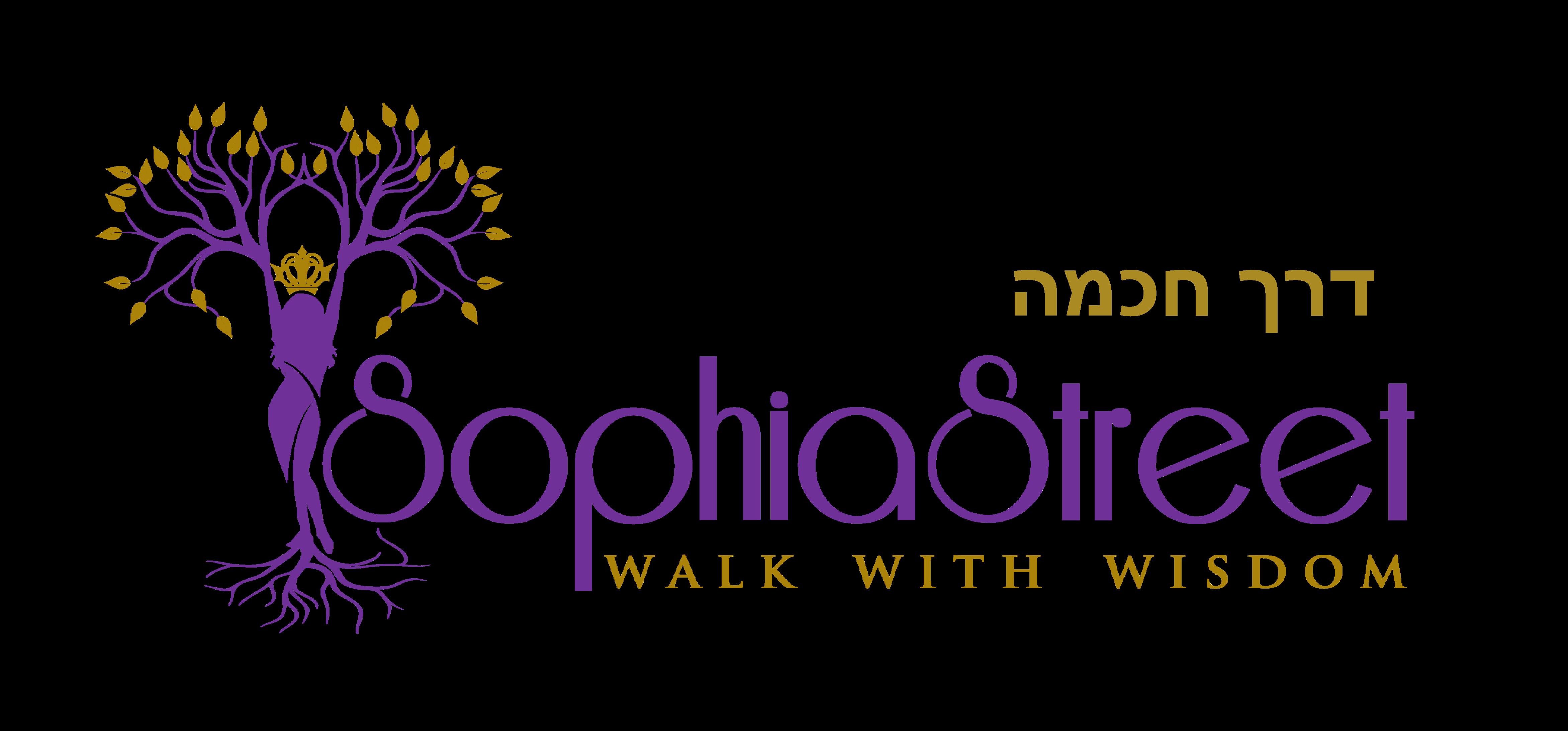 Sophia Street - דרך חכמה