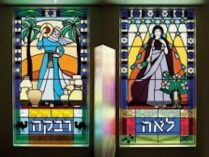 Mothers in the Amidah