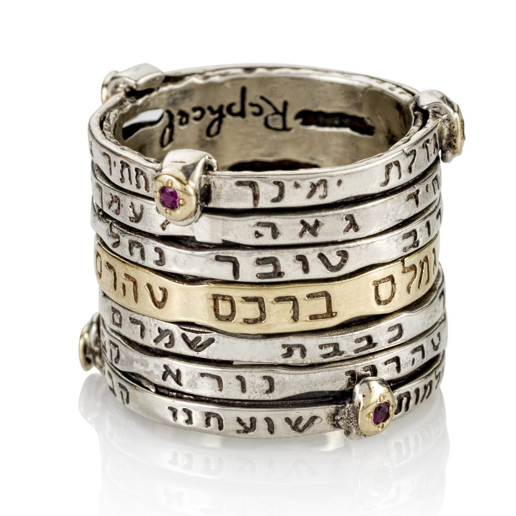 Artisan-crafted ring with the Hebrew words of Ana Bekoach, a prayer popular in Kabbalah.