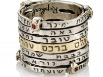 Why Kabbalah? 2nd best post