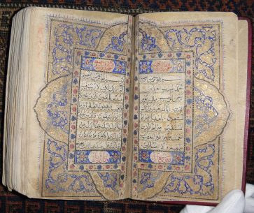 Illuminated Quran, a sacred txet 250 old edition.