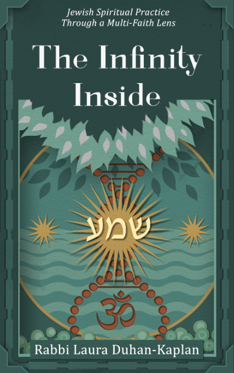 Book Cover (Infinity Inside) by Rodolphe
