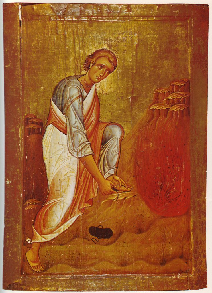 A 12th century icon showing Moses as an uncertain young man, taking off his shoes, about to take responsibility for the world that is on fire all around him.