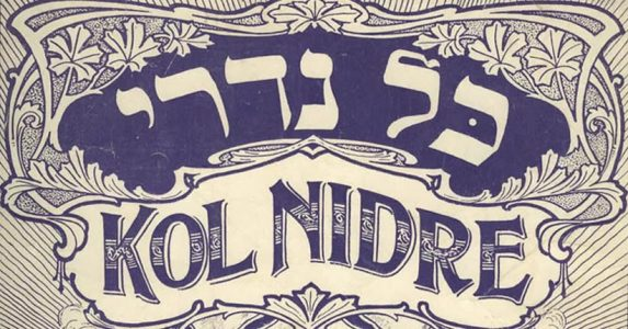 A decorative presentation of the words Kol Nidre in Hebrew and English.