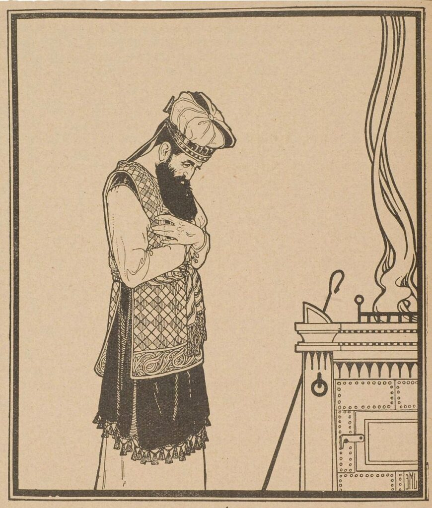 Drawing of Aaron the High Priest wearing priestly robes sanding over a small altar, with his head bowed and his hands over his heart, illustrating a post about him as the archetypal master of peace and compromise.