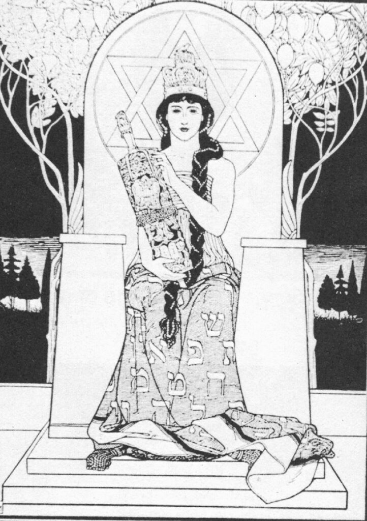 Black and white drawing of a young woman sitting on a throne holding a Torah scroll with a tree of life growing around her.